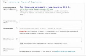 Плагин wordpress 1