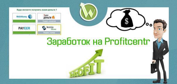 Заработать webmoney в интернет заработать деньги за один час в интернете