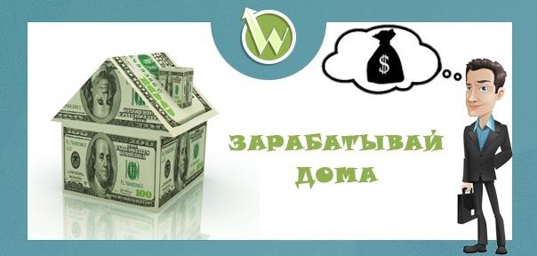взять кредит с плохой кредитной историей без справок о доходах онлайн москва