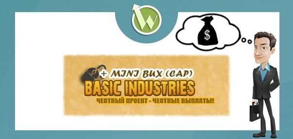 Игра Basic-industries
