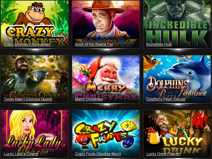 Онлайн казино khan игровые автоматы адмирал эмуляторы качать бесплатно