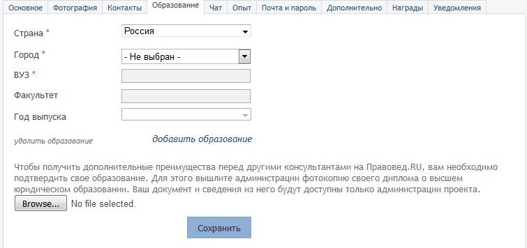 Как заработать деньги юристу в интернете ставки налога с транспортных средств москва