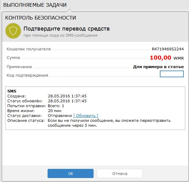 Как закинуть вебмани на форекс atlanta currency exchange locations forexinsider