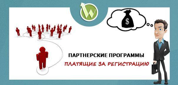 Скок брокеры форекс платят за реферала the forex trading pro system course