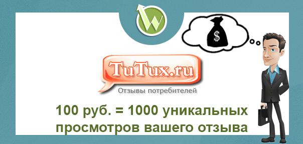 новый транспортный налог 2015 ставки в орловской области