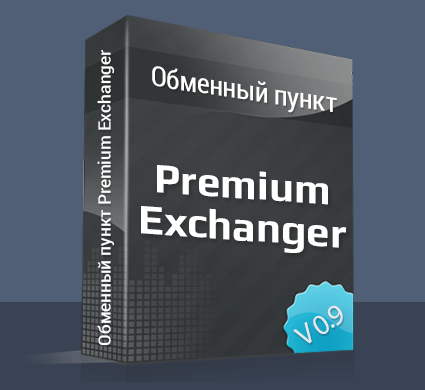 premium-exchanger