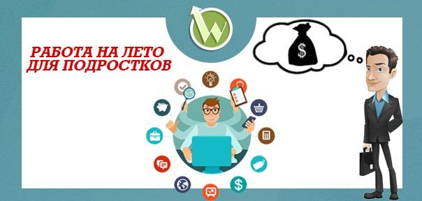 ставки онлайн на спорт в казахстане