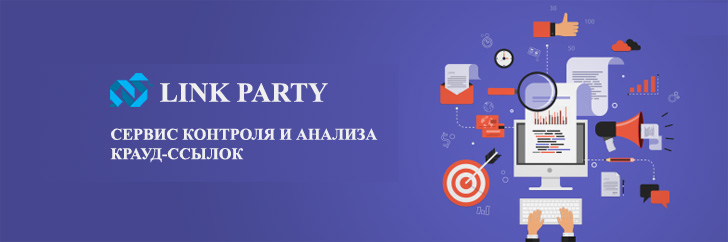Link-Party-logo