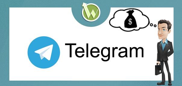 Что такое Телеграмм и как им пользоваться
