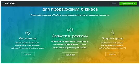 Рекламные ссылки как заработать в интернете страховка ставки в букмекерских конторах