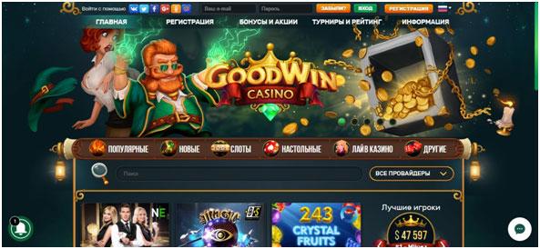 Лучшие казино онлайн на деньги в россии shpiller party дисконтирования онлайн