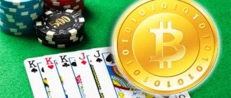 bitkoin-igry-s-vyvodom-deneg