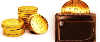 kak-uznat-svoj-bitkoin-adres