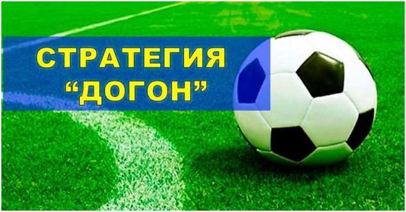 вероятности на теория для футбол ставок