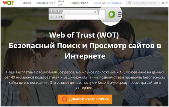 bazy-Web-of-Trust