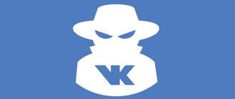 kak-vzlomat-stranicu-vkontakte-znaja-nomer-telefona