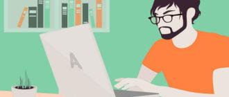 onlajn-rabota-dlja-studentov