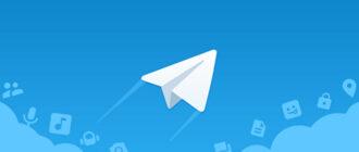 kak-zarabotat-v-telegramme
