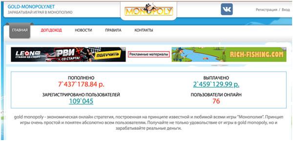 igra-Gold-Monopoly