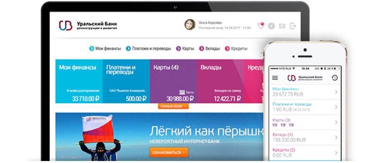 internet-bank-ubrir