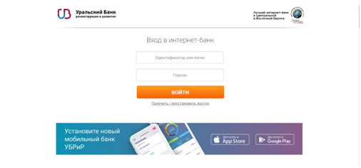 usluga-internet-bank