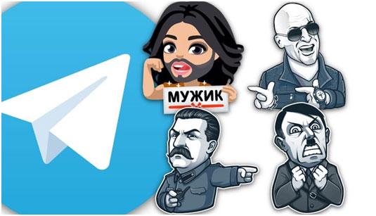 sozdanie-stikerov-v-telegram