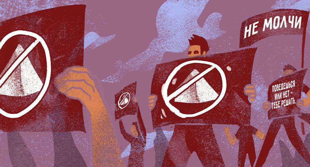 Как не стать жертвой финансовой пирамиды: советы