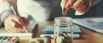 kak-zarabotat-na-investicijah-s-minimalnymi-vlozhenijami