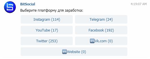 Платформы для заработка в BitSocial