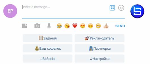 Стартовый экран работы бота BitSocial
