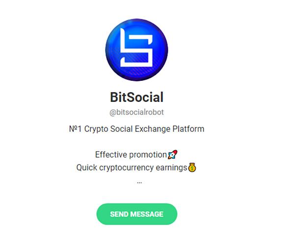 Телеграмм бот BitSocial
